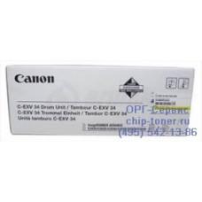 Оригинальный фотобарабан для использования на желтом тонере для Canon iR ADVANCE C2020i / C2020L / 2220i / C2220L /C2025i / C2030i / C2030L (36 K) [ C-EXV34 Yellow ]