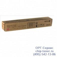 Тонер-картридж пурпурный оригинальный Xerox WorkCentre 7120 / 7125 / 7220 / 7225 (006R01463) Ресурс 15000 страниц