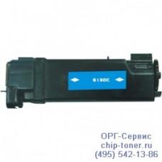 Тонер-картридж PC-6130C голубой (Xerox Phaser 6130), совместимый, (1900 стр.)