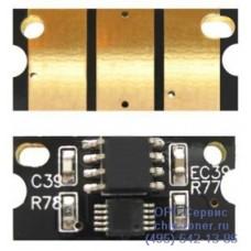 Чип (совместимый) драм-картриджа (Image Unit) Minolta bizhub C203/BIZHUB C253 (75K/55K) (СИНИЙ)