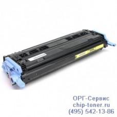 Картридж с желтым тонером для Canon LBP-5000/5100,Ресурс картриджа - до 2000 стр. А4 при 5% заполнении., совместимый (CANON 707Y)