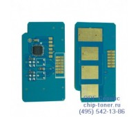 Чип картриджа Samsung CLP-620ND(CLT-C508L) Голубой