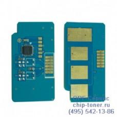 Чип (совместимый) картриджа для Samsung CLP-620 ND / 670 ND / CLX- 6220 FX (4K) (голубой) (CLT-C508L)