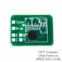 Чип (совместимый) картриджа oki 9600 / oki 9800 (красный) (42918914) производство : Южная Корея