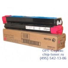 Комплект тонер-картриджей (EURO) оригинальный 006R01451 Xerox DC240 / 242 / 250 / 252 / WC 7655 / 7665 пурпурный (2 тубы х 34000 отпечатков)