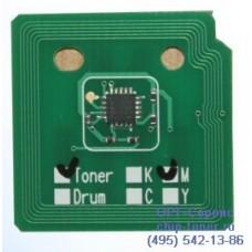 Чип совместимый для тонер-картриджа xerox phaser 7800dn, голубой (17.2K)[ 106R01570 ]