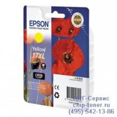 Картридж повышенного объема Epson 17XL (C13T17144A10) желтый для Epson Expression Home XP-33 / 103 / 203 / 207 / 303 / 306 / 313 / 323 / 403 / 406 / 413 / 423 ,ресурс 450 страниц,оригинальный