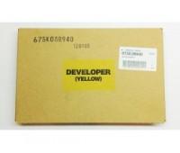 Девелопер (порошок)  Xerox WorkCentre 7132 Желтый