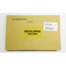 Девелопер (носитель) желтый для Xerox WorkCentre 7132/ 7232/ 7242, (Артикул: 675K38940),оригинальный