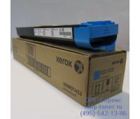 Комплект из 2-х голубых картриджей Xerox DC240/242/250/252/WC 7655/7665