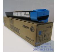 Комплект из 2-х голубых картриджей Xerox DC 240 / 242 / 250 / 252  WC7655 / 7665 ,оригинальный