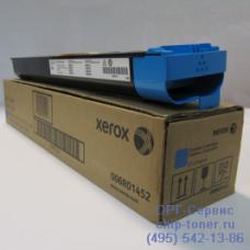 Комплект тонер-картриджей (EURO) оригинальный 006R01452 Xerox DC240 / 242 / 250 / 252 / WC 7655 / 7665 Голубой (2 тубы х 34000 отпечатков)