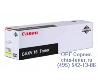 Тонер-картридж Canon C-EXV16/GPR-20 Yellow (желтый), для принтеров CANON CLC 4040/CLC 4141/CLC 5151
