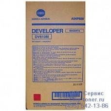 Девелопер оригинальный (порошок для заправки блока проявки) DV-610M bizhub PRESS C6000, C7000, C7000P / PRO C5500, C5501, C6000L, C6500e, C6501e, C65hc цвет:малиновый, 1100 гр.,(340 000 копий)
