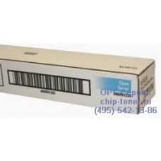 Тонер-картридж Cyan (EURO) для Xerox Docucolor DC 240 / 250 / 242 / 252 / 260 /WC7655 / 7665 Cyan (голубой) (006R01226, EURO) 34000 страниц оригинальный
