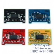 Чип (совместимый) картриджа Xerox Phaser 6110 / 6110MFP (1K)(СИНИЙ) (106R01206)
