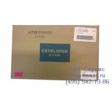Девелопер (носитель) синий для Xerox WorkCentre 7132/ 7232/ 7242, (Артикул: 675K38920),оригинальный