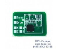 Чип голубого  картриджа Oki C9600/C9800