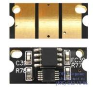 Чип голубого  картриджа Oki C110/C130/mc160