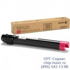 Тонер-картридж пурпурный (Magenta) Xerox WorkCentre 7425 / 7428 / 7435 (006R01401), Ресурс печати : 15000 стр., оригинальный