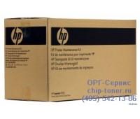 Сервисный комплект HP LaserJet 9000 / 9050 / 9040  ,оригинальный