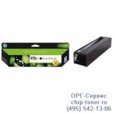 Картридж черный HP CN625AE, №970XL, для HP Officejet Pro X476DW / X576DW / X451DW / X551DW, ресурс : 9200 стр., оригинальный