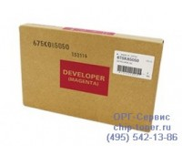 Девелопер пурпурный Xerox WC 7525/ 7530/7535/7545/7556/7830/Phaser 7800,оригинальный