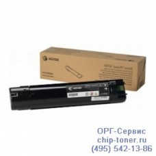 Черный тонер-картридж повышенного объема для Xerox Phaser 6700 / 6700N / 6700DN, (1200стр., 106R01526), оригинальный