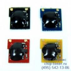Чип совместимый HP CE401A (507A) голубой для HP LaserJet Enterprise 500 M551n, M551dn, M551xh (6K)