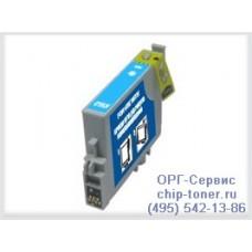 Картридж совместимый (T0485) EPSON Stylus Photo R200 / R220 / R300 / R320 / R340 / RX500 / RX600 / RX620 / RX640 св.синий