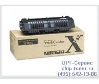 Тонер-картридж Xerox WorkCenter Pro 610 Черный