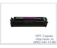 Картридж пурпурный HP CB543A ,совместимый