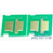 Чип (совместимый) картриджа HP P3010/p3015 (HP CE255X) (12,5К)