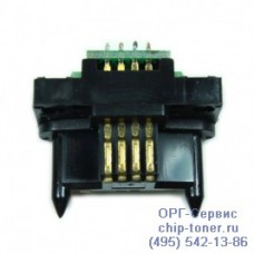 Чип (совместимый)картриджа Xerox DocuPrint 4525 (SkC) с колодкой (113R00195)