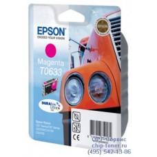 Картридж Epson T0633 пурпурный, оригинальный для Epson Stylus C67 / C87 / CX3700 / CX4100 / CX4700 (C13T06334A), ресурс 420 страниц