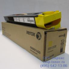 Комплект тонер-картриджей (EURO) оригинальный 006R01450 Xerox DC240 / 242 / 250 / 252 / WC 7655 / 7665 желтый (2 тубы х 34000 отпечатков)