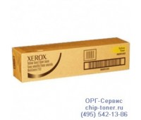 Картридж желтый Xerox WorkCentre 7132 / 7232 / 7242 ,оригинальный