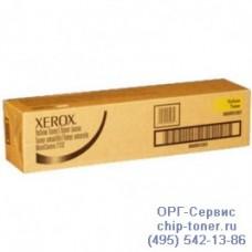Тонер-картридж желтый (Yellow) для моделей Xerox WorkCentre 7132 / 7232 / 7242, (Metered, 006R01263) . Ресурс 8000 страниц,при 5% заполнении А4,оригинальный