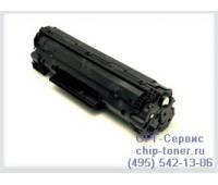 Картридж HP LJ 1010/1012/1015/1018/1020/1022/3015/3020
