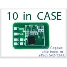 Чип (совместимый) драм-картриджа Xerox Phaser 7400 (Smartchip ® OPC drum unit fuse), Uninet (10 штук в упаковке)