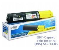 Картридж желтый Epson AcuLaser C1100/CX11N ,оригинальный