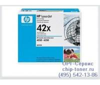 Картридж лазерный HP 42X,оригинальный