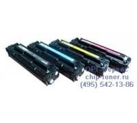 Картридж голубой Cartridge 716C совместимый