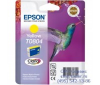 Картридж желтый Epson Stylus Photo P50 / PX650 / PX660 оригинальный