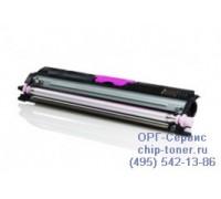 Картридж пурпурный Xerox Phaser 6121 /MFP ,совместимый