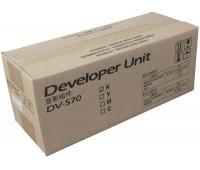 Девелопер DV-570C  голубой для Kyocera Mita FS C5400DN / Kyocera Mita Ecosys P7035 оригинальный
