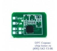 Чип голубого картриджа Oki C8600/C8800