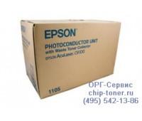 Фотокондуктор Epson AcuLaser C9100 ,оригинальный