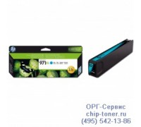 Картридж голубой HP 971XL оригинальный