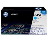 Картридж голубой HP Color LaserJet 5500 / 5550,  оригинальный